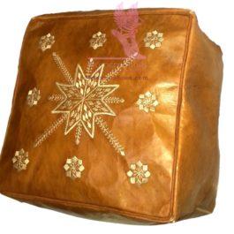 Diamond Burst Bean Bag